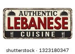 authentic lebanese cuisine... | Shutterstock .eps vector #1323180347