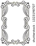 decorative frame. design... | Shutterstock . vector #1323198707