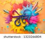 holi festival calligraphy... | Shutterstock .eps vector #1323266804