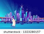 the futuristic night city is... | Shutterstock .eps vector #1323280157