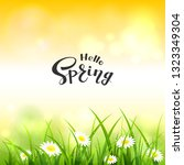 spring or summer nature.... | Shutterstock . vector #1323349304