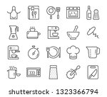 set of kitchen tools icons ... | Shutterstock .eps vector #1323366794