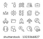 set of job seach icons  such as ... | Shutterstock .eps vector #1323366827
