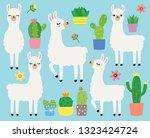cute plain white llamas or... | Shutterstock .eps vector #1323424724