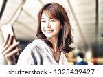 beautiful japanese woman...   Shutterstock . vector #1323439427