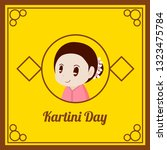 indonesian kartini day... | Shutterstock .eps vector #1323475784