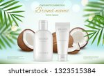 Coconut Cosmetic. Advertizing...