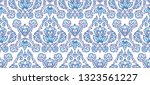 line art turkish style blue and ...   Shutterstock .eps vector #1323561227