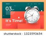vector realistic 3d clockwork... | Shutterstock .eps vector #1323593654
