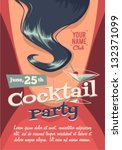 cocktail party poster | Shutterstock .eps vector #132371099