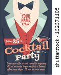cocktail party poster | Shutterstock .eps vector #132371105