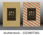 ottoman pattern vector cover... | Shutterstock .eps vector #1323807281