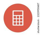 calculator color glyph icon
