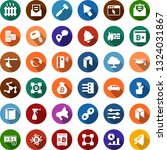 color back flat icon set   plow ... | Shutterstock .eps vector #1324031867