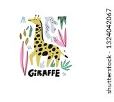 giraffe hand drawn vector... | Shutterstock .eps vector #1324042067