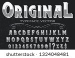 vintage font handcrafted vector ...   Shutterstock .eps vector #1324048481