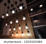 lamps in  store | Shutterstock . vector #1324102484