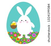 cute easter bunny holding... | Shutterstock .eps vector #1324199384