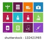 hospital icons. vector... | Shutterstock .eps vector #132421985