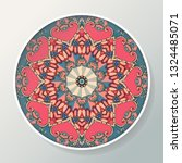 decorative plate with mandala... | Shutterstock .eps vector #1324485071