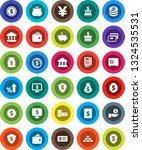 white solid icon set  school... | Shutterstock .eps vector #1324535531