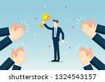 business team celebrating | Shutterstock .eps vector #1324543157