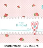 birthday card with copy space | Shutterstock .eps vector #132458375