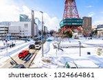 sapporo hokkaido  japan   2...   Shutterstock . vector #1324664861