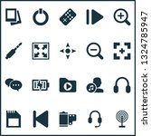 music icons set with magnifier  ... | Shutterstock .eps vector #1324785947