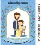 indian bride and groom in...   Shutterstock .eps vector #1324830851