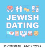 jewish dating word concepts...