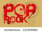 skull and guitar pop music...