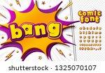 3d cartoon comic font. kid's... | Shutterstock .eps vector #1325070107