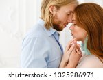 outspoken lovestory. date for... | Shutterstock . vector #1325286971
