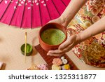 green tea made in japan | Shutterstock . vector #1325311877