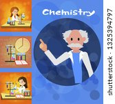 discussion scientific report... | Shutterstock .eps vector #1325394797