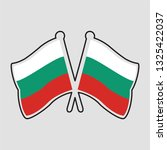 two crossed bulgaria flags pins ... | Shutterstock .eps vector #1325422037