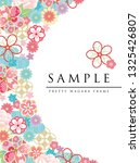japanese floral frame   Shutterstock .eps vector #1325426807