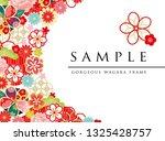 red japanese  flower frame   Shutterstock .eps vector #1325428757