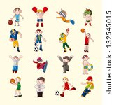 sport player icons set | Shutterstock .eps vector #132545015