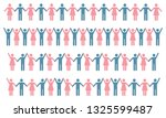 set of people icons in blue and ... | Shutterstock .eps vector #1325599487