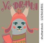 vector llama illustration....   Shutterstock .eps vector #1325618501