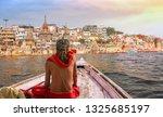 varanasi  india  january 21... | Shutterstock . vector #1325685197