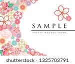 japanese floral frame pink   Shutterstock .eps vector #1325703791