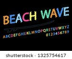 colorful letters and numbers... | Shutterstock .eps vector #1325754617