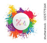 happy holi festival banner... | Shutterstock .eps vector #1325775164