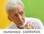 remember all. let me think.... | Shutterstock . vector #1325819231