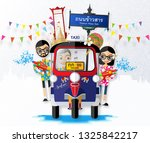 songkran festival  thailand... | Shutterstock .eps vector #1325842217