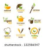 vegetarian food icons | Shutterstock .eps vector #132586547