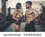 handsome young muscular... | Shutterstock . vector #1325926364